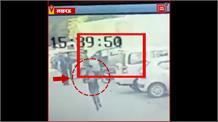 Lucknow : दिनदहाड़े इंजीनियरिंग के छात्र की चाकू से गोदकर निर्मम हत्या,CCTV फुटेज आयी सामने