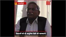 #Samstipur में तीन दिवसीय किसान मेले के समापन समारोह में Giriraj Singh ने की शिरकत