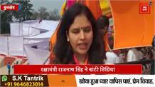 रक्षा मंत्री राजनाथ सिंह के हाथों से डिग्री प्राप्त करने पर छात्रों में खुशी