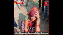 #Sitapur: लूट के इरादे से आए आरोपी का महिला ने कर दिया बुरा हाल