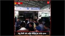 #RANCHI: कांग्रेस में शामिल होने के बाद बंधु तिर्की और प्रदीप यादव ने जेवीएम पर ठोंका अपना दावा