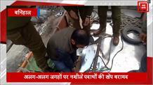 Banihal में नशीले पदार्थों की अलग-अलग तस्करी का पर्दाफाश, 3 आरोपी गिरफ्तार