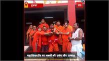 #Mahashivaratri पर भक्तों की उमंग और उत्साह, #Dumka बासुकीनाथ मंदिर में किए जलाभिषेक