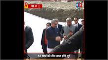 CM Trivendra Singh के तीन साल हुए पूरे, विकास कार्यों का होगा Live प्रसारण