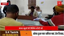 दिल्ली में मिली हार से बीजेपी ने ली सीख, गुरुग्राम में अब बदलने जा रही है स्कूलों की हालत