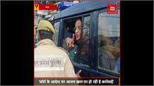 #AZAM KHAN: स्वामी प्रसाद मौर्य ने कहा कि कोर्ट ने की कार्रवाई तो खान का छलका दर्द - 'Terrorist की  तरह हो रहा है बर्ताव'