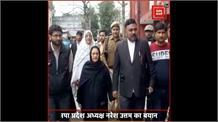 Azam परिवार के जेल जाने पर भड़के Naresh Uttam, कहा- BJP ने जानबूझकर फंसाया