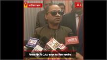 Ghaziabad पहुंचे सिंगर Kailash Kher ने CAA का किया समर्थन, दिया ये बड़ा बयान