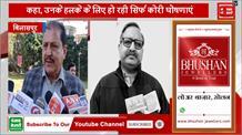 रामलाल ठाकुर ने जयराम सरकार पर लगाए गंभीर आरोप, रणधीर शर्मा ने किया पलटवार