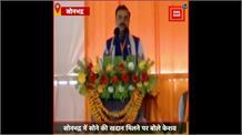 Sonbhadra में मिली Gold की खदान, Keshav Prasad बोले- भगवान के आशीर्वाद से मिला सोनभद्र में सोना