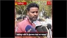 Lakhimpur: थाना परिसर में लटकी मिली युवक की लाश, SP ने दिया जांच का निर्देश