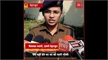 #Dehradun: पूर्व ट्रांसपोर्ट कमिश्नर के बेटे ने पहले मां को मारी गोली, फिर खुद किया Suicide