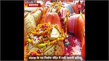 #Bhilwara से चलकर #Paryagraj पहुंची 64 टन की हनुमान जी की प्रतिमा, देखिए अद्धभुत नजारा.....