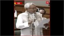 #PATNA: NRC पर सीएम नीतीश कुमार ने दिया दो टूक बयान- 'एनआरसी के नाम पर हौवा फैला रहा विपक्ष'