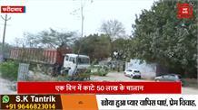 आरटीए विभाग की ओवरलोड वाहनों के खिलाफ विशेष कार्रवाई