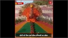 Begusarai:12 हजार रंग-बिरंगे फूलों की खुशबू से महकी पुष्प प्रदर्शनी,प्रदर्शनी देख लोग हुए बाग-बाग