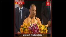 #Lucknow: RSS के एकल अभियान परिवर्तन कुंभ का दूसरा दिन,CM योगी आदित्यनाथ ने की शिरकत