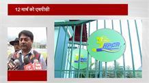 12 को HPCA में होगा Cricket का घमासान, भिड़ेंगे भारत-साउथ अफ्रीका