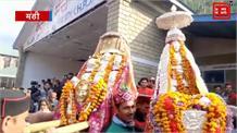 Mandi में मची है देव नृत्य की धूम