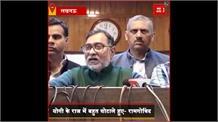 RamGovind Chaudhary का Government पर हमला, 'Azam Khan को साजिश के तहत फंसाया'
