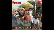 भगवान बुद्ध की नगरी पहुंचा हथुआ का शाही परिवार, दिखी विदेशी संस्कृतियों की झलक