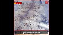 #Champawat: #Guldar की तीन खाल के साथ पकड़ा गया तस्कर,  बेचने ले जा रहा था  #Nepal