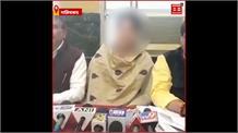 बीजेपी नेता पर लगा प्रताड़ित करने का आरोप, महिला बोली- रेप करने की दे चुका है धमकी