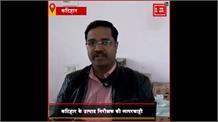 #KATIHAR: उत्पाद विभाग की लापरवाही, बैरक में ही रखते हैं जब्त शराब
