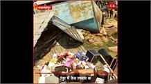 Shahjanhanpur: तेज रफ्तार Car ने टेंपो को मारी टक्कर, पिता-दो बच्चों समेत चार की मौत