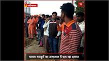 Ghaziabad: पाइप लाइन बिछाने के दौरान हादसा, मिट्टी में दबने से मज़दूर की मौत