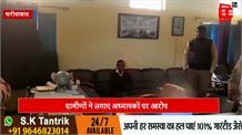 सरकारी स्कूल के गेट पर ग्रामीणों ने जड़ा ताला, अध्यापकों पर लगाए आरोप
