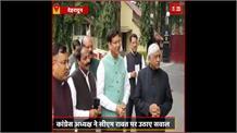 #Uttarakhand: Forest Guard Paperमें धांधली को लेकर विपक्ष और सरकार आमने-सामने,राज्यपाल से मिले कांग्रेस नेता