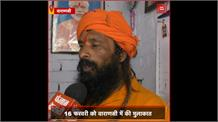 Varanasi के रिक्शा चालक Mangal Kewat से मिले PM Modi, बेटी की शादी में दिया था न्यौता