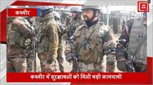 कश्मीर में सुरक्षाबलों को मिली बड़ी कामयाबी, हिज्बुल आतंकी जुनैद और 4 ओजीडब्ल्यू गिरफ्तार