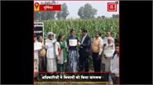 Soil Health Card ने बदली किसानों की किस्मत, कम लागत में हो रही है बेहतर फसल