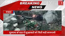 त्राल में सुरक्षाबलों को Search operation में मिली कामयाबी, मुठभेड़ में मार गिराए 3 आतंकी