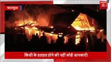 Uri में भीषण अग्निकांड में 5 मकान हुए तबाह, 5 गौशालाएं भी जलकर राख