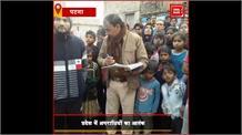 Bihar : कहीं पैसों के लालच में भाई की कराई हत्या तो कहीं कुएं में मिला छात्र का शव