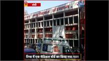 #RANCHI: लालू प्रसाद को रिम्स से दिल्ली के एम्स किया जा सकता है रेफर, मेडिकल बोर्ड के रिपोर्ट का है इंतजार