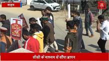 गैस की बढ़ती कीमतों को लेकर प्रदेश में युवा कांग्रेस का प्रदर्शन