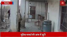 मतियाना स्कूल में प्रैक्टिकल के दौरान ब्लास्ट, 4 छात्र झुलसे