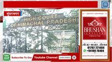 बाप-बेटे पर कातिलाना हमले में कार्रवाही न करने पर प्रदेश सरकार और CS को HighCourt का नोटिस