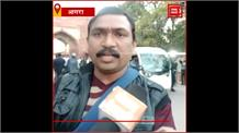 24 फरवरी को Agra आएंगे DonaldTrump , CM Yogi  ने लिया तैयारियों का जायजा
