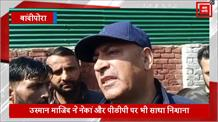 कांग्रेस नेता उस्मान माजिद का बड़ा बयान-मैं BJP का एजेंट नहीं, अपनी अलग बनाऊंगा पार्टी