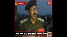 #UPPolice  बदमाशों पर कसा शिकंजा , 25 हजार का इनामी बदमाश गिरफ्तार
