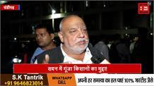 शमशेर सिंह गोगी ने विधानसभा में उठाई किसानों की आवाज!