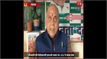 #Tejashwi Yadav की बेरोज़गारी हटाओ यात्रा पर JDU का Poster,कसा तंज