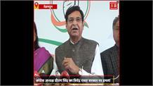 Trivendra Government के 3 साल पूरे होने पर कांग्रेस ने कसा तंज, कहा- कहीं नहीं दिख रहा विकास