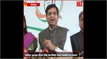 prdesh adhyaksh congress pritam singh   (Uttarakhand)