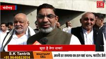 राज्यपाल के अभिभाषण में किए गए सभी दावे झूठेः आफताब अहमद